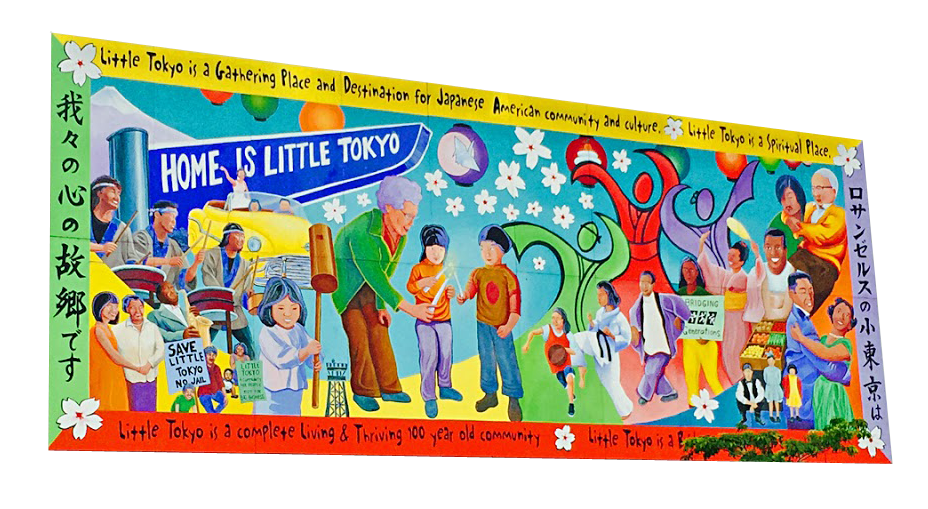 "Image of ""Home Is Little Tokyo"" mural"