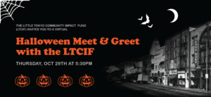 Halloween Meet & Greet Flyer